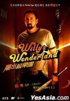 Willy's Wonderland (2021) (DVD) (Hong Kong Version)