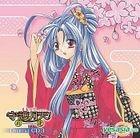 Comic Blade Drama CD Series Mamotteshugogetten! Toreruva Drama CD 3 (Japan Version)