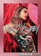 Pretty Crazy Joey Yung Concert Tour (4 Blu-ray + 3CD + Poster)