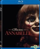 Annabelle (2014) (Blu-ray) (Hong Kong Version)