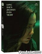 Long Day's Journey Into Night (Blu-ray + Outcase + Booklet + Photo) (Korea Version)