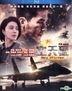 空天獵 (2017) (Blu-ray) (香港版)