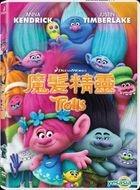 Trolls (2016) (DVD) (Hong Kong Version)