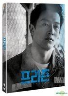 The Prison (2DVD) (Korea Version)