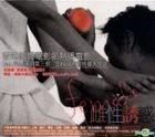 Female (VCD) (English Subtitled) (Hong Kong Version)