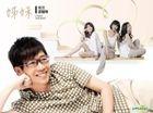 Sisters TV Original Soundtrack (OST)