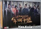 The Advisors Alliance Part 1 (2017) (DVD) (Ep. 1-42) (End) (China Version)