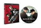 Midnight Runners (Blu-ray) (Deluxe Edition) (Japan Version)