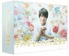 Flowers for Algernon (DVD) (Japan Version)