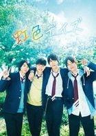 Rainbow Days (Blu-ray) (Deluxe Edition) (Japan Version)