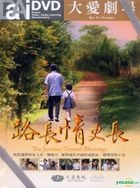 The Journey Toward Blessings (DVD) (End) (Taiwan Version)