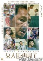 Ladies Market (2021) (DVD) (Hong Kong Version)