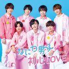 Ubu LOVE [Type 2] (SINGLE+BLU-RAY) (First Press Limited Edition) (Japan Version)