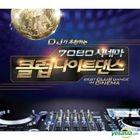 7080 Cinema Club Night Dance (2CD)
