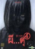 Ju-on: White Ghost / Black Ghost (DVD) (Thailand Version)