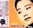 Dear My Love Sylvia (2CD)