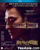 Find Your Voice (2020) (Blu-ray) (Hong Kong Version)