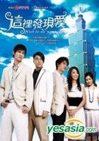 Wish to See You Again (TV Drama Novel)