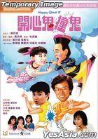 開心鬼撞鬼 (1986) (Blu-ray) (香港版)