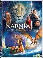 Chronicles Of Narnia: The Voyage Of The Dawn Treader (2010) (DVD) (Hong Kong Version)