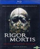 Rigor Mortis (2013) (Blu-ray) (Taiwan Version)