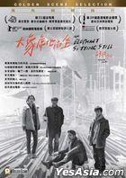 An Elephant Sitting Still (2018) (DVD) (Hong Kong Version)