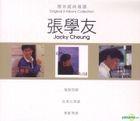 Original 3 Album Collection - Jacky Cheung