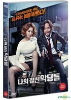 Intimate Enemies (DVD) (Korea Version)