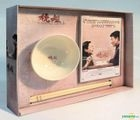 A Simple Life (2011) (DVD + Bowl + Chopsticks) (Hong Kong Version)