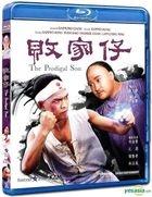 The Prodigal Son (1981) (Blu-ray) (Hong Kong Version)