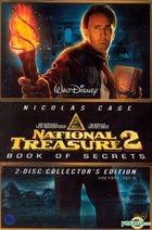 National Treasure 2 : The Book Of Secret (DVD) (Limited Edition) (Korea Version)