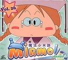 Mirmo (VCD) (Series 1) (Vol.26) (Hong Kong Version)