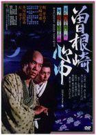 Sonezaki Shinju (DVD) (HD New Master Edition)  (Japan Version)