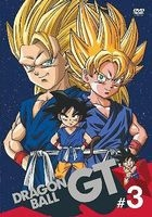 Dragon Ball GT (DVD) (Vol.3) (Japan Version)