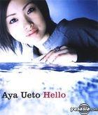 Hello (通常版) (日本版)