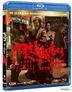 Throw Down (2004) (Blu-ray) (4K Ultra HD Remastered Collection) (Hong Kong Version)