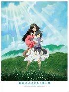Wolf Children (DVD)(Japan Version)