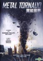 Metal Tornado (2011) (DVD) (Hong Kong Version)
