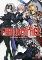 Fate/Grand Order Chaldea Ace