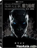 Game Of Thrones (DVD) (The Complete Seventh Season) (Taiwan Version)