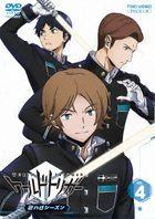 World Trigger 2nd Season Vol.4 (DVD) (Japan Version)