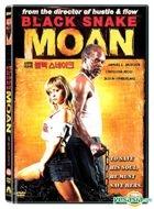Black Snake Moan (DVD) (Korea Version)