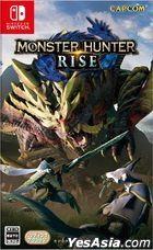 Monster Hunter Rise (日本版)