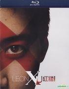 Leon X U Concert Live (Blu-ray)