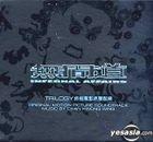 Infernal Affairs - Trilogy Original Motion Picture Soundtrack