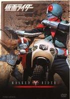Kamen Rider Vol.10 (Japan Version)