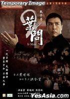 Ip Man 2 (2010) (Blu-ray) (2020 Reprint) (Hong Kong Version)