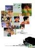 十 光年 (2CD)
