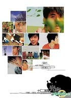 Kong Leung 1996-2006 The Greatest Hits (2CD)