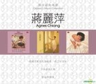 Original 3 Album Collection - Agnes Chiang (2)